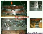 Air Conditioner Mould 15
