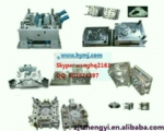 Household Appliances Mould 06